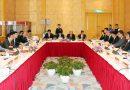 Quảng Ninh: Tăng cường hợp tác, thu hút đầu tư từ Nhật Bản