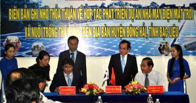 Bạc Liêu: Sẽ có nhà máy năng lượng mặt trời 300MW