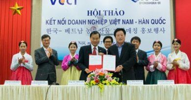 Hàn Quốc đang dẫn đầu về tổng vốn đầu tư vào Việt Nam