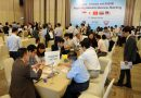 Vĩnh Phúc tham dự Hội nghị tiếp xúc doanh nghiệp Việt Nam của tỉnh Ibaraki, Nhật Bản.