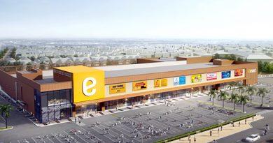 E-Mart