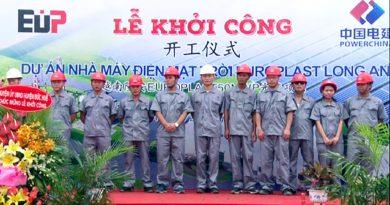 Hơn 1.157 tỷ đồng xây dựng nhà máy điện mặt trời tại Long An