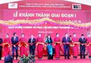 Thang Long Industrial Park III's first phase inaugurated