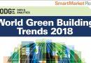 World Green Building Trends 2018 – SmartMarket Report