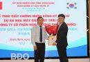 Bình Định: Cấp chủ trương đầu tư dự án điện mặt trời hơn 1.600 tỷ đồng