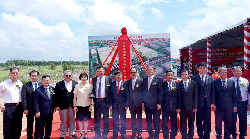 Khởi công xây dựng nhà máy tai nghe tại khu công nghiệp Bàu Bàng