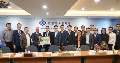 HOUSELINK tại phiên họp với Hiệp hội Công nghiệp Điện tử Hồng Kông