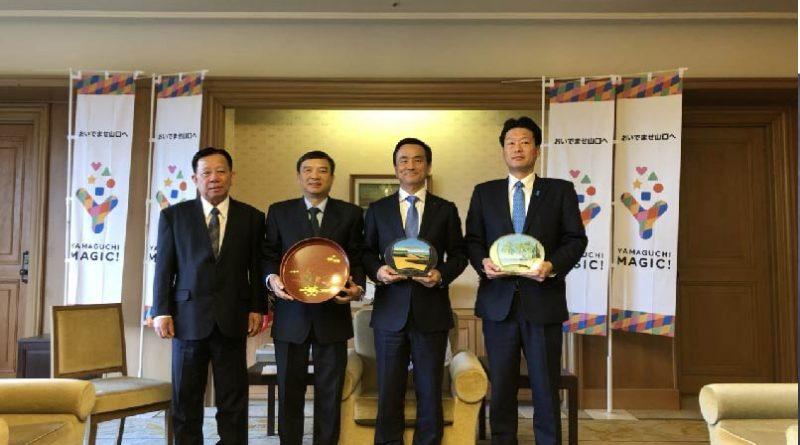 Nhiều cơ hội cho doanh nghiệp tỉnh Yamaguchi đầu tư vào Bình Thuận