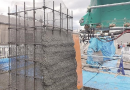 Japanese developed new type of concrete spraying method