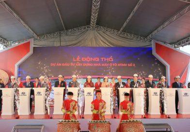 Khởi động dự án nhà máy Hyundai Thành Công số 2 tại Ninh Bình