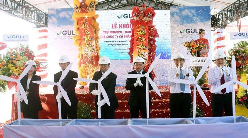 Lễ khởi công trụ monopile đầu tiên ngoài khơi tại huyện Bình Đại