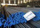 Vietnam seeks to stabilize steel prices