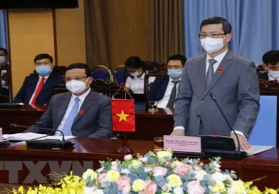 Tuyen Quang promoting cooperation with RoK
